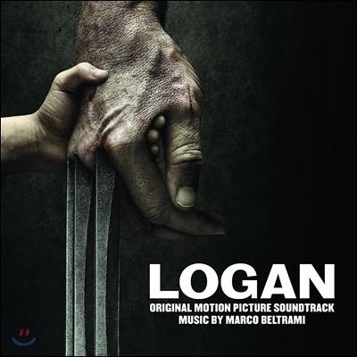 로건 영화음악 (Logan OST - Music by Marco Beltrami 마르코 벨트라미)