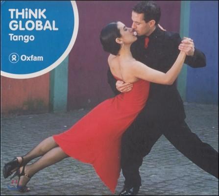 Think Global -  Tango (씽크 글로벌 - 탱고)