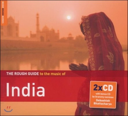 The Rough Guide To India (2nd Edition)