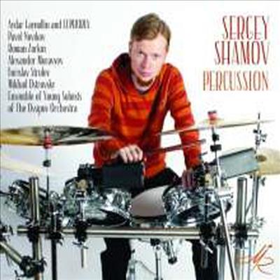 세르게이 샤모프 - 퍼커션 (Sergey Shamov - Percussion) - Sergey Shamov