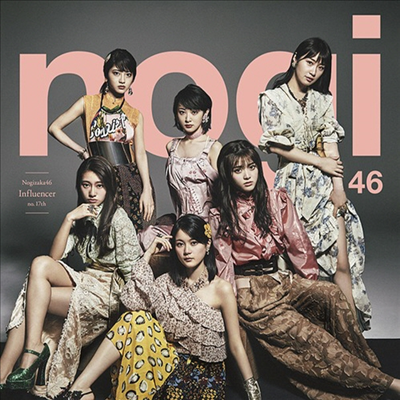 Nogizaka46 (노기자카46) - Influencer (CD+DVD) (Type D)