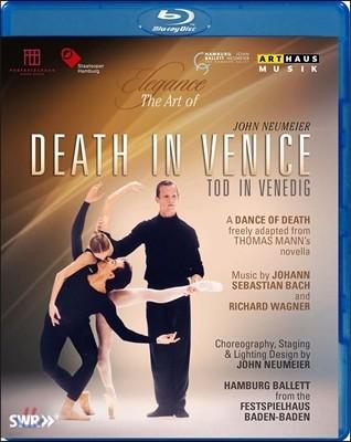 Hamburg Ballett 존 뉴마이어의 발레 '베니스에서의 죽음' - 함부르크 발레단 (Elegance - John Neumeier: Death In Venice)