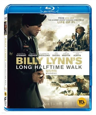 빌리 린의 롱 하프타임 워크 (1Disc) : 블루레이