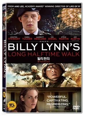 빌리 린의 롱 하프타임 워크 (1Disc)