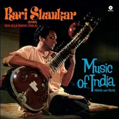 Ravi Shankar with Alla Rakha (라비 샹카, 알라 라카) - Music of India: Ragas & Talas (인도의 음악: 라가와 탈라) [LP]