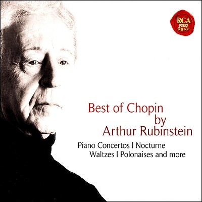 Arthur Rubinstein 아르투르 루빈스타인 쇼팽 녹음집 (Best of Chopin)