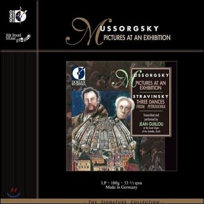 Jean Guillou 무소르그스키: 전람회의 그림 / 스트라빈스키: 페트루슈카 [오르간 편곡반] (Mussorgsky: Pictures at an Exhibition / Stravinsky: Three Dances from Petrouchka) 장 기유 [LP]