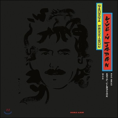 George Harrison (조지 해리슨) - Live In Japan with Eric Clapton [2LP]