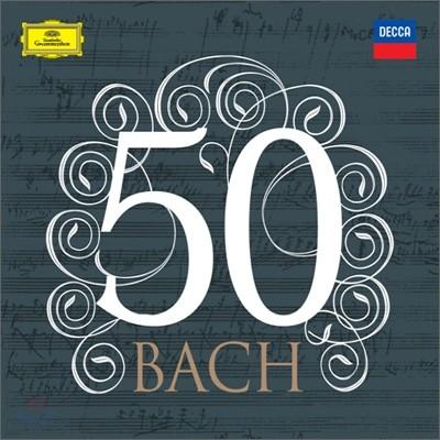 바흐 50 : DG,DECCA 바흐 명장들의 명연 (Bach 50)