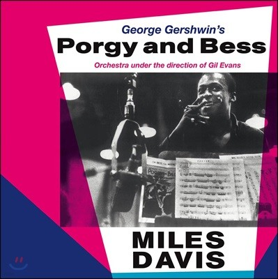 Miles Davis (마일스 데이비스) - George Gershwin's Porgy And Bess (조지 거슈윈의 포기와 베스) [Deluxe Gatefold Edition LP]