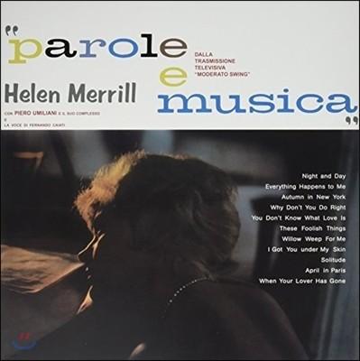 Helen Merrill (헬렌 메릴) - Parole e Musica [LP]