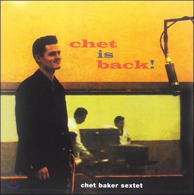 Chet Baker Sextet (쳇 베이커 섹스텟) - Chet Is Back! [LP]