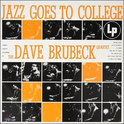 Dave Brubeck Quartet (데이브 브루벡 쿼텟) - Jazz Goes To College [LP]