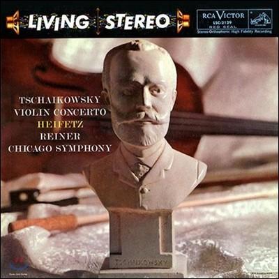 Jascha Heifetz 차이코프스키: 바이올린 협주곡 - 야사 하이페츠 (Tchaikovsky: Violin Concerto Op.35) [LP]