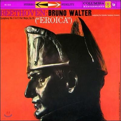 Bruno Walter 베토벤: 교향곡 3번 영웅 - 브루노 발터 [LP]