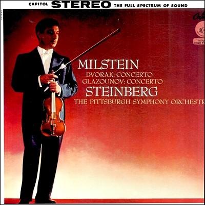 Nathan Milstein, 드보르작 / 글라주노프 : 바이올린 협주곡 (Dvorak & Glazounov : Violin Concertos) 나탄 밀스타인 (200g LP)