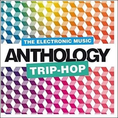 The Electronic Music: Trip-Hop Anthology (일렉트로닉 뮤직: 트립-합 앤솔로지)