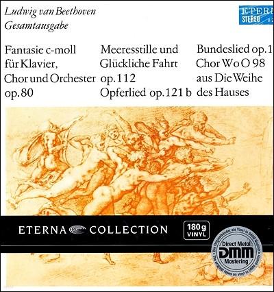 Franz Konwitschny 베토벤: 피아노와 관현악을 위한 환상곡
