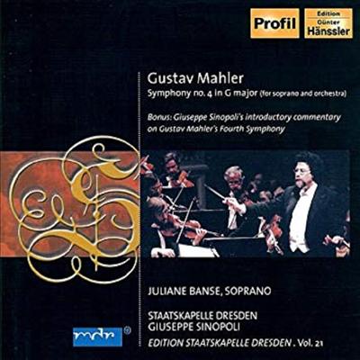 말러 : 교향곡 4번 (Mahler : Symphony No.4 In G Major Vol.21) - Giuseppe Sinopoli