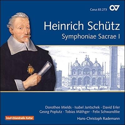 Hans-Christoph Rademann 하인리히 쉬츠: 신성 교향곡 1권 (Heinrich Schutz: Symphoniae Sacrae Vol.I) 한스-크리스토프 라데만