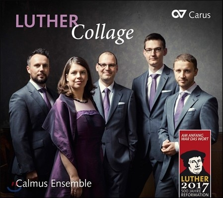 Calmus Ensemble 루터 컬리지 - 루터의 찬가와 함께 하는 전례력 (Luther Collage - Martin Luther / J. S. Bach / Dufay / Schutz) 칼무스 앙상블