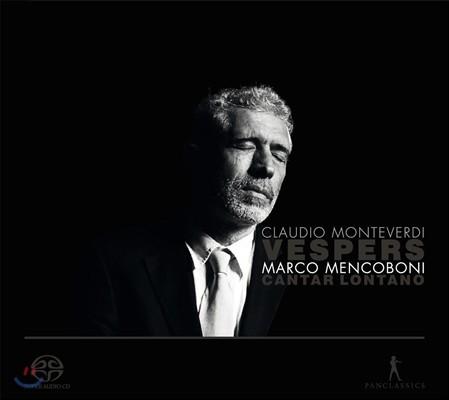 Cantar Lontano / Marco Mencoboni 몬테베르디: 성모 마리아의 저녁기도 [1610 판본] (Monteverdi: Vespro della Beata Vergine) 마르코 멘코보니, 칸타르 론타노