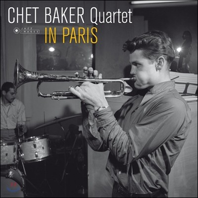 Chet Baker Quartet (쳇 베이커 쿼텟) - In Paris (인 파리) [LP]