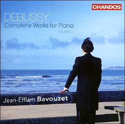 Jean-Efflam Bavouzet 드뷔시: 피아노 작품 5집 (Debussy: Complete Works for Solo Piano Volume 5)