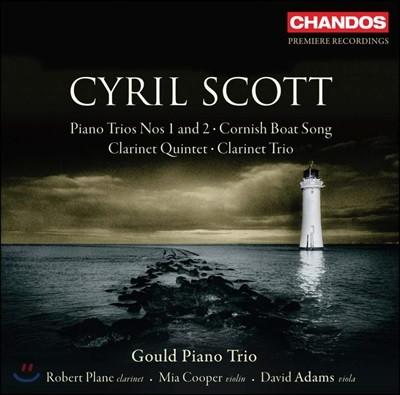 Gould Piano Trio 시릴 스콧 피아노 트리오 1, 2번, 코르니쉬 보트 송 외 (Cyril Scott: Chamber Works)