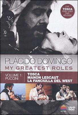 플라시도 도밍고의 위대한 역할 1집 - 푸치니 (Placido Domingo - My Greatest Roles Vol.1 Puccini)