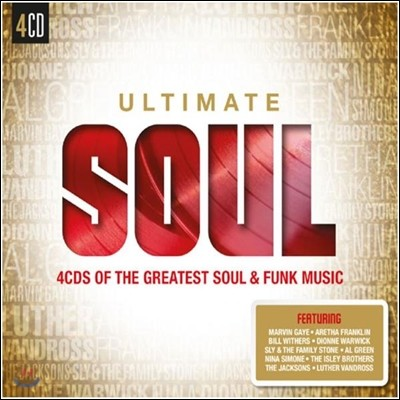 Ultimate Soul : The Greatest Soul & Funk Music (얼티메잇 소울)