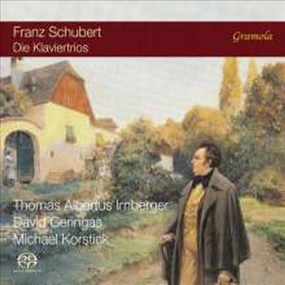 슈베르트: 피아노 삼중주 1번 & 2번 (Schubert: Piano Trios Nos.1 & 2) (2CD) - Thomas Albertus Irnberger