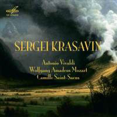 생상스: 바순 소나타 & 비발디: 바순 협주곡 (Saint-Saens: Bassoon Sonata & Vivaldi: Bassoon Concertos) (Digibook) - Sergei Krasavin