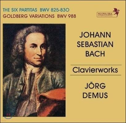 Jorg Demus 바흐: 건반 작품집 - 골드베르크 변주곡, 여섯 개의 파르티타 (J.S. Bach: Goldberg Variations BWV988, Six Partitas BWV825-830) 외르크 데무스