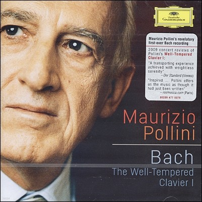Maurizio Pollini 바흐: 평균율 클라비어 곡집 1권 (Bach: The Well-Tempered Clavier, Book 1)
