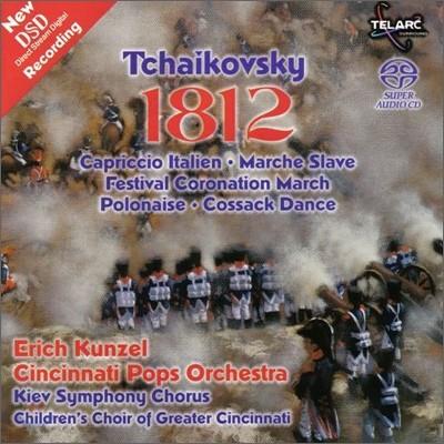 Erich Kunzel 차이코프스키: 1812 서곡집 [신 녹음] (Tchaikovsky: 1812 Overture) 에리히 쿤젤