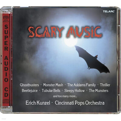 공포 음악 : 공포 영화속의 배경음악 - 에리히 쿤젤 (SACD)