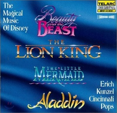Erich Kunzel 관현악으로 듣는 디즈니 주제곡 (The Magical Music Of Disney) 에리히 쿤젤