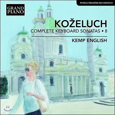 Kemp English 코젤루흐: 피아노 소나타 전곡 8집 - 29-32번 [포르테피아노 연주반] (Leopold Kozeluch: Compelete Keyboard Sonatas Vol.8) 켐프 잉글리시