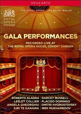 코벤트 가든 로열 오페라 하우스와 발레단 - 갈라 퍼포먼스 (Gala Performances Box - The Royal Opera House Covent Garden & Royal Ballet)