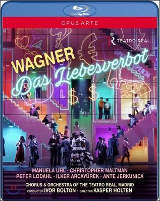 Ivor Bolton / Manuela Uhl 바그너: 연애금지 (Wagner: Das Liebesverbot) 마누엘라 울,  마드리드 테아트로 레알 오페라 오케스트라, 이보르 볼튼
