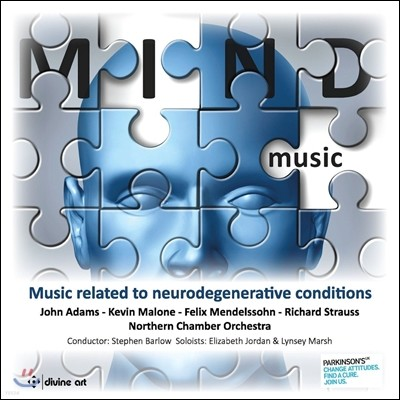 Elizabeth Jordan 마인드 뮤직 - 멘델스존: 연주회용 음악 1번 / 슈트라우스: 소나티나 1번 / 애덤스: 날리 버튼 등 (Mind Music - John Adams / Mendelssohn / R. Strauss)
