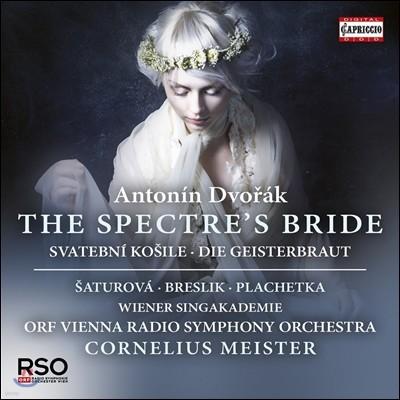 Cornelius Meister 드보르작: 칸타타 '유령신부' (Dvorak: Cantata The Spectre's Bride) 샤투로바, 브레슬리크, ORF 방송교향악단, 코르넬리우스 마이스터
