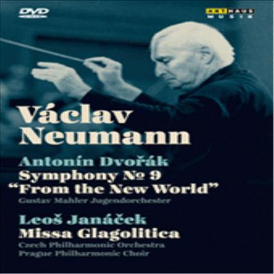 드보르작 : 교향곡 9번 '신세계' & 야나체크 : 글라골리틱 미사 (Dvorak : Symphony No.9) - Vaclav Neumann