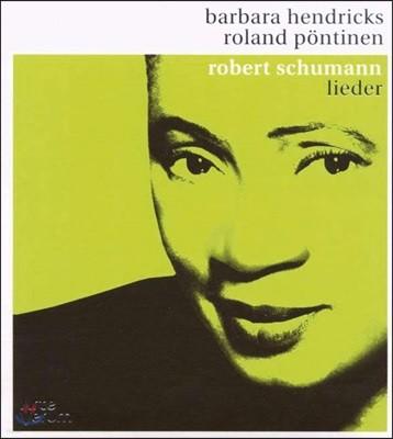 Barbara Hendricks 슈만: 가곡집 (Schumann: Lieder)