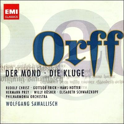 20세기의 작곡가 : 오르프 달, 현명한 여인