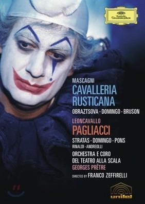 Placido Domingo 마스카니: 카발라리아 루스티카나 / 레온 카발로: 팔리아치 - 플라시도 도밍고 (Mascagni: Cavalleria Rusticana / Leoncavallo: Pagliacci)