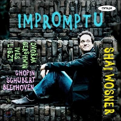 Shai Wosner 샤이 보즈너 즉흥곡 연주집 - 슈베르트 / 아이브즈 / 드보르작 / 거슈윈 / 쇼팽 / 리스트 (Impromptu - Works by Schubert, Ives, Dvorak, Gershwin, Chopin, Liszt, Beethoven)