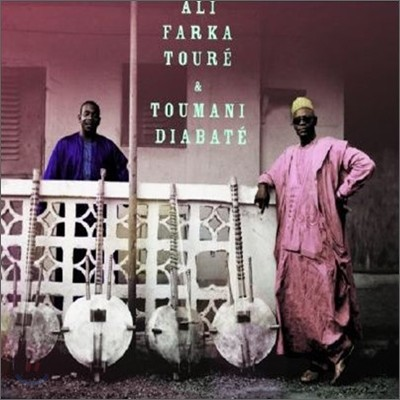 Ali Farka Toure & Toumani Diabate - Ali and Toumani