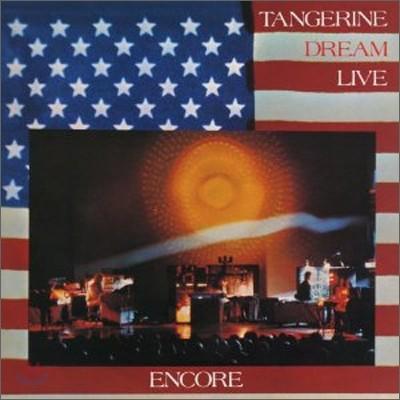 Tangerine Dream - Encore: Live 1977